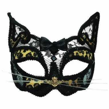 Bal masque masker tijger